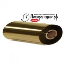 Риббон золото 160мм*200м.