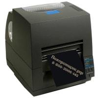 Принтеры для печати траурных лент